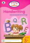 Handwriting ภาษาอังกฤษ (ตัวพิมพ์ใหญ่)