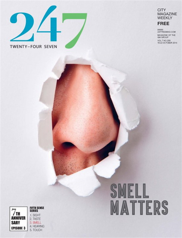 247 FreeMag209 (ฟรี)