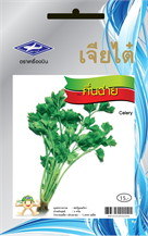 HGผักคื่นฉ่าย ซ. 3g
