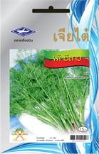 HGผักชีลาว ซ. 5g