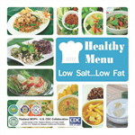Healthy Menu Low Salt...Low Fat (ฟรี)