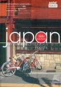 ญี่ปุ่น หมุนรอบตัว
