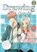 Drawing Comic 6 Super Comics Encyclopedi