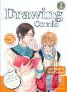 Drawing Comic 5 วาดการ์ตูนผู้ชายให้หล่อ
