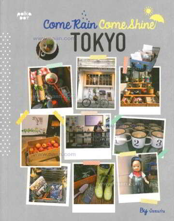 Come Rain Come Shine Tokyo