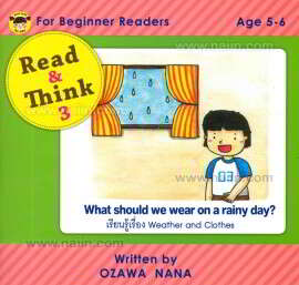 Read & Think 3 Weather and Clothes (Age 5-6)