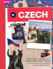 Czech คู่มือนักเดินทางสาธารณรัฐเช็ก