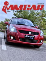 iAMCAR VARIETY E-MAGAZINE ISSUE73(ฟรี)