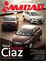 iAMCAR VARIETY E-MAGAZINE ISSUE81(ฟรี)