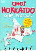 OHO Hokkaido Snow Festival