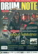 DRUM NOTE Vol.23