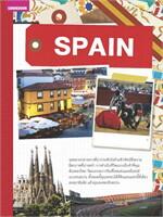 คู่มือนักเดินทางสเปน