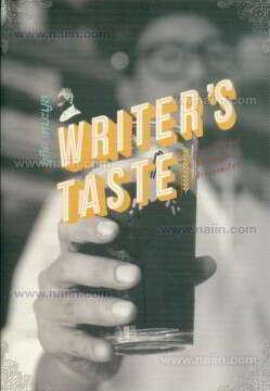 Writer's Taste : ดื่มประวัติศาสตร์ จิบวิ