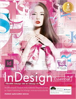 Indesign Essentialc