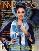 Fashion Review ฉ.381 ม.ค 58