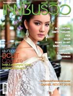 Fashion Review ฉ.384 เม.ย 58