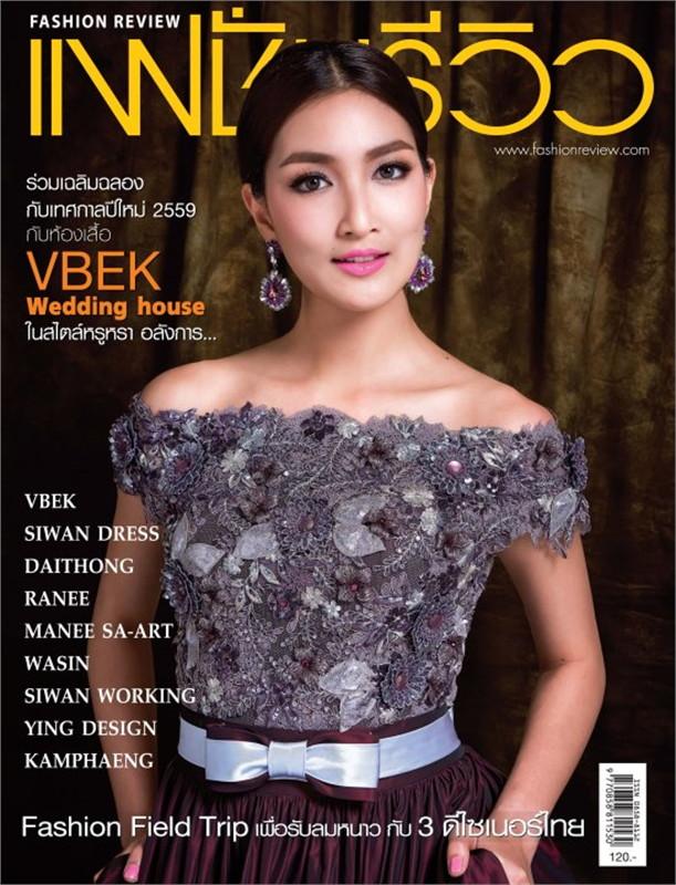 Fashion Review ฉ.386 มิ.ย 58