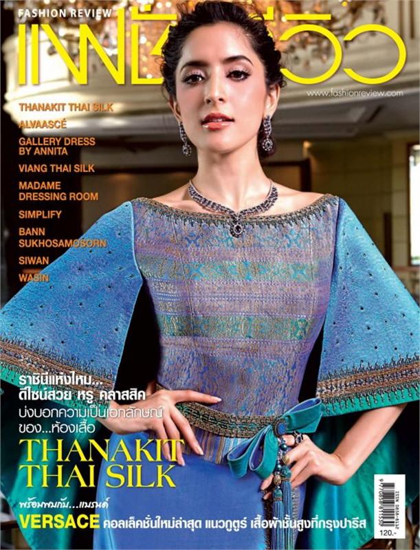 Fashion Review ฉ.389 ก.ย 58