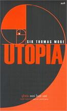 ยูโทเปีย UTOPIA