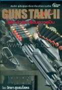 GUNS TALK II
