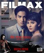FILMAX ฉ.88 (ต.ค.57)