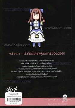 Half Prince Vol.14 (การ์ตูน)