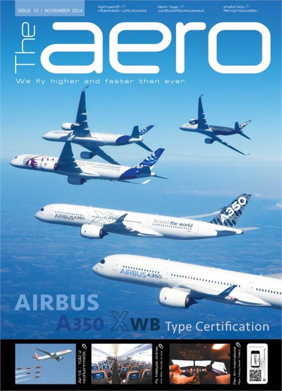 The Aero Magazine ฉ.13 พ.ย.57 (ฟรี)