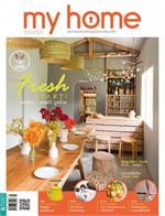 MY HOME ฉ.56 (ม.ค.58)