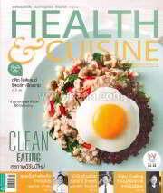 HEALTH & CUISINE ฉ.168 (ม.ค.58)