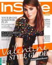 InStyle ฉ.93 (Leighton Meester)
