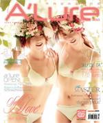 A'Lure Magazine Vol.052 October 2014