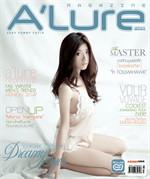 A'Lure Magazine Vol.053 November 2014