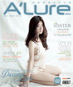 A'Lure Magazine Vol.053 November 2014