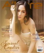 A'Lure Magazine Vol.057 March 2015