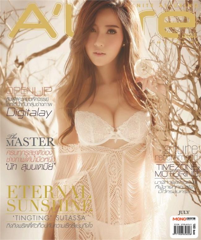 A'Lure Magazine Vol.061 July 2015