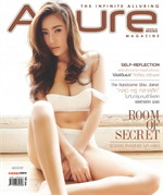 A'Lure Magazine Vol.062 August 2015