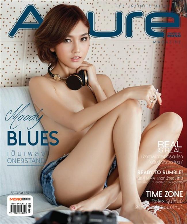 A'Lure Magazine Vol.063 September 2015