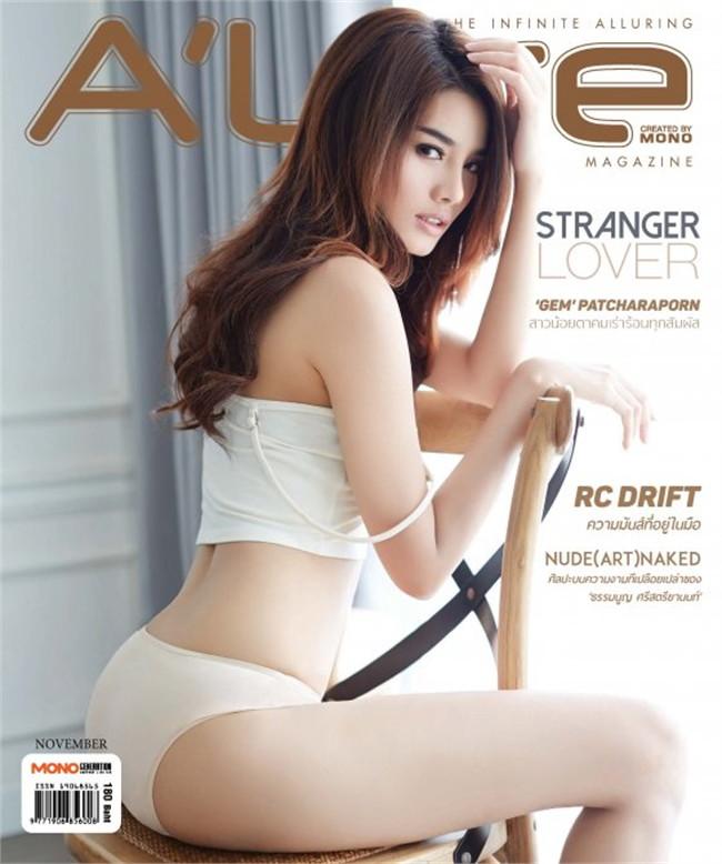 A'Lure Magazine Vol.065 November 2015