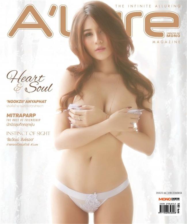 A'Lure Magazine Vol.066 December 2015