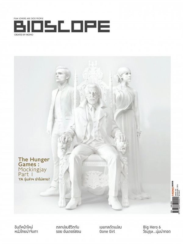 Bioscope Magazine Issue154 November 2014