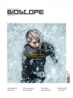 Bioscope Magazine Issue 158 March 2015