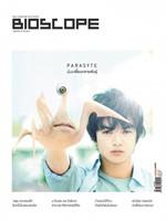 Bioscope Magazine Issue 160 May 2015
