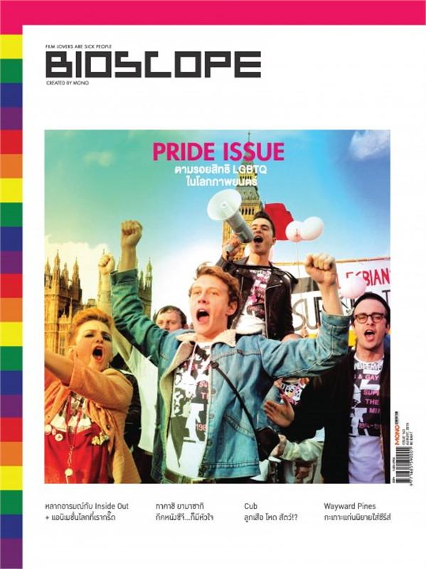 Bioscope Magazine Issue 163 August 2015