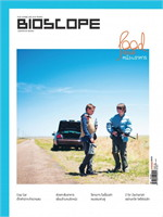 Bioscope Magazine Issue 166 November2015