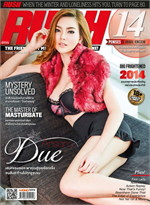 RUSH Magazine Issue 064 December 2014