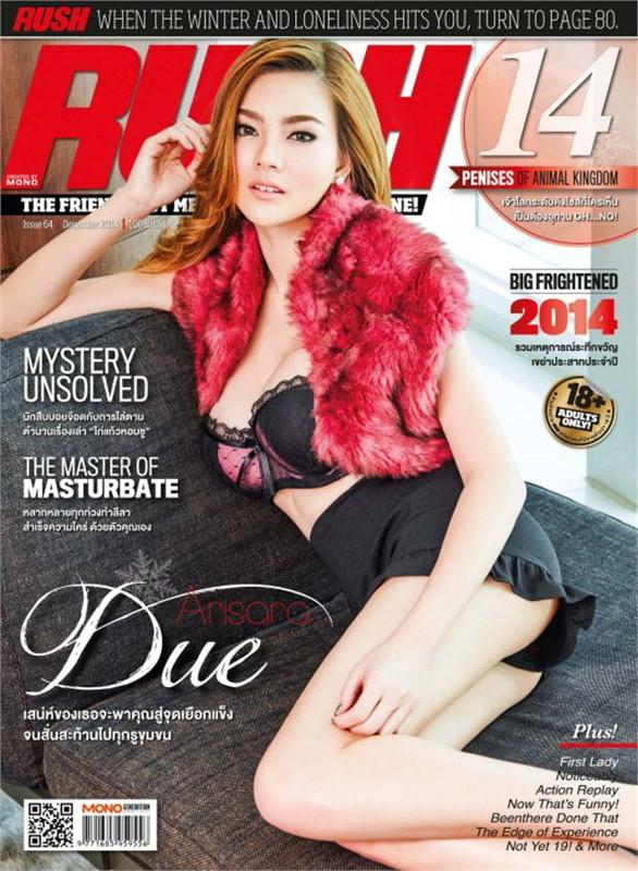 RUSH Magazine Issue 064 December 2014