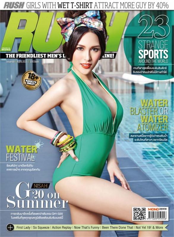 RUSH Magazine Issue 068 April 2015