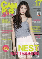 Campus Star Magazine No.17 (ฟรี)