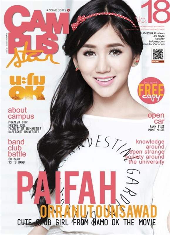 Campus Star Magazine No.18 (ฟรี)