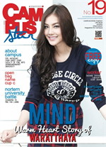 Campus Star Magazine No.19 (ฟรี)